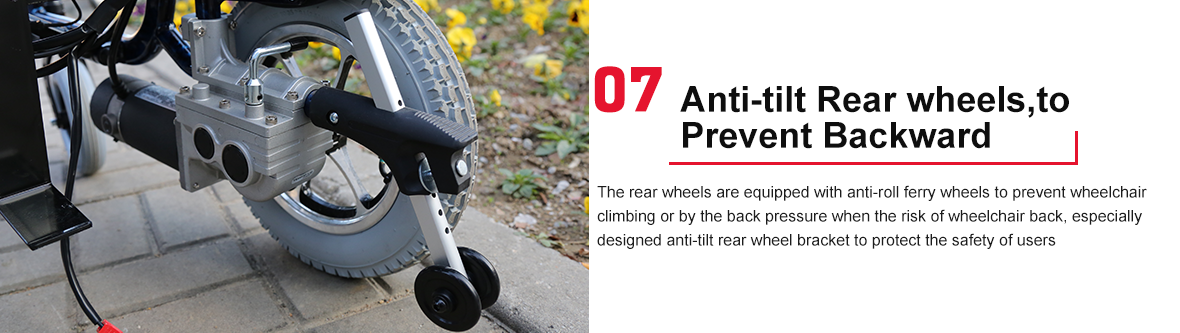 electric wheelchair anti-tilt wheels